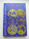 Каталог монет польских, фото №3