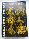 Каталог монет польских, фото №5
