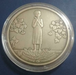 Голодомор Геноцид Українського народу монета 5 грн 2007 рік