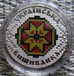 Українська вишиванка- Украинская вышиванка монета 5 грн 2013