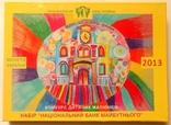 Набір монет України 2013 года набор НБУ Дитячі малюнки року гривня