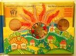 Набір монет України 2013 года набор НБУ Дитячі малюнки року гривня фото 2