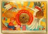 Набір монет України 2013 года набор НБУ Дитячі малюнки року гривня фото 3