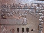 Пічні дверцята 1900р.-12, фото №4
