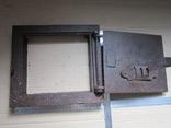 Пічні дверцята 1900р.-14, фото №9