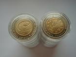 60 років Рада Європи монета 5 грн Совет Европы 2009