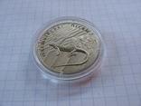 Олешківські піски 2 грн 2015 монета 344 Олешковские пески ящірка
