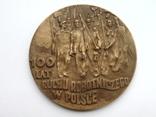 Настольная медаль. Лутунь., фото №2