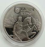 Давній Галич монета України 5 грн 2017 року Данило Галицький Галичина
