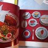 Кулинарная мудрость 1978р., фото №5