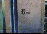 Картина  70х60   Подпись  1984г., фото №4