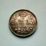 Канада 5 центов 1920 г. - Георг V, фото №3