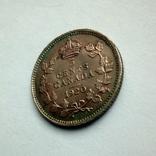 Канада 5 центов 1920 г. - Георг V, фото №8