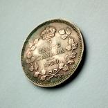 Канада 5 центов 1920 г. - Георг V, фото №9