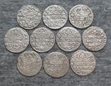 Коронные гроши 1600-х годов. Сиг. ІІІ Ваза ( 10 штук )., фото №3