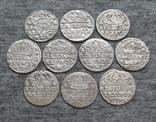 Коронные гроши 1600-х годов. Сиг. ІІІ Ваза ( 10 штук )., фото №4