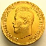 10 рублей 1899 г., фото №3
