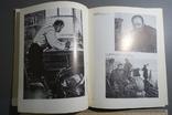 Борис Шац Каталог 1987, фото №6