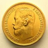 5 рублей 1899 г., фото №4