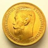 5 рублей 1899 г., фото №2