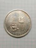 Монета: Португалія, 1000 ескудо, 1998, Мануель І., фото №3