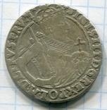 Сігізмунд ІІІ орт 1623 рік наплив над 23, фото №2