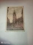 Крайне интересная открытка времен ВОВ. Нюрнберг. 1944 год., фото №3