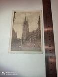 Крайне интересная открытка времен ВОВ. Нюрнберг. 1944 год., фото №4