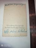 Крайне интересная открытка времен ВОВ. Нюрнберг. 1944 год., фото №5