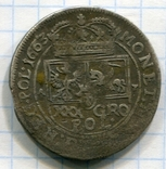 Ян Казимир Тимф 1663 рік, фото №3