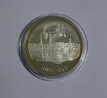Латвия, 10 лат 1996 - 800 ЛЕТ РИГЕ - серебро, фото №2