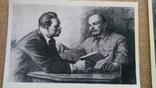 Пара открыток Ленин с М.Горьким и Крупской, фото №4