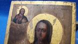 Икона старая Гликерий, фото №5
