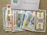Набір банкнот України 2016 нбу набор купюр 20 років грошовій реформі конверт фото 2