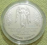 Небесна сотня на варті медаль Небесная сотня Майдан памятная фото 2