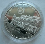 100 років Міністерство закордонних справ України жетон медаль НБУ фото 2