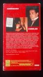 Фильм ''Запекшаяся кровь'' (Miramax), фото №3