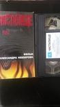 "Фильм Александр Невзорова ""Чистилище"" 2001, фото №4"