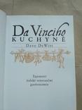 Da Vincino Kuchne (Чеська кухня) Dave DeWiitt, фото №6