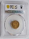 5 рублей 1903 г. (MS65), фото №3