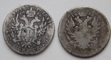 2 шт. по 2 злотых 1816 и 1820, фото №5