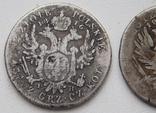 2 шт. по 2 злотых 1816 и 1820, фото №6