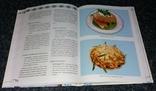 Страви світової кухні. 2010 р., фото №6