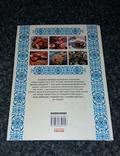 Страви світової кухні. 2010 р., фото №9