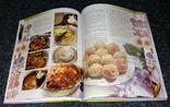 Четыре сезона. Кулинария круглый год. Фрукты и ягоды. 2013 г., фото №4