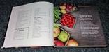 Книга изысканной кулинарии. Готовим гениальное просто! 2013 г., фото №3
