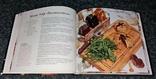 Книга изысканной кулинарии. Готовим гениальное просто! 2013 г., фото №6