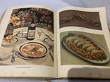 Книга. Кулинария., фото №11