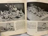 Книга. Кулинария., фото №12