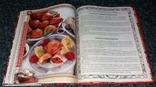 Домашняя кухня в будни и праздники. Золотая коллекция. 2015 г., фото №5